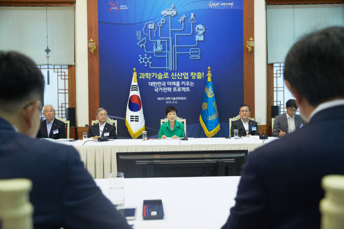 President Park Gun-hye is making a speech at '2nd Scientific Technology Strategy Meeting' that was held at Blue House on the 10th.  (Picture = Blue House)