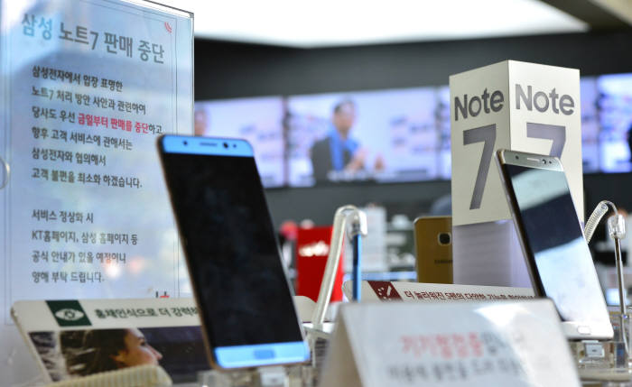 Samsung Electronics has temporarily stopped producing Galaxy Note 7s. Staff Reporter Kim, Dongwook   gphoto@etnews.com