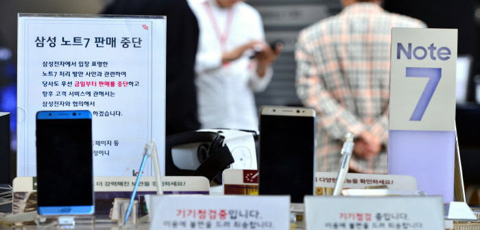 Samsung Electronics stopped producing Galaxy Note 7s and has been making exchanges and refunds for Galaxy Note 7s starting from the 13th of October.  Staff Reporter Yoon, Seonghyeok | shyoon@etnews.com