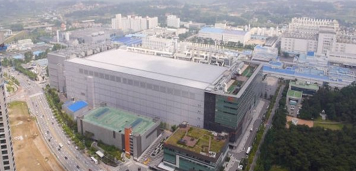 SK Hynix's business place in Cheongju